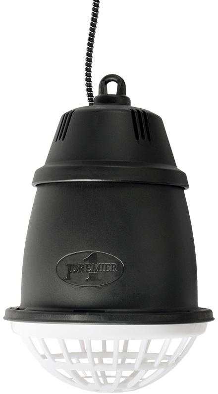 Prima Heat Lamp™