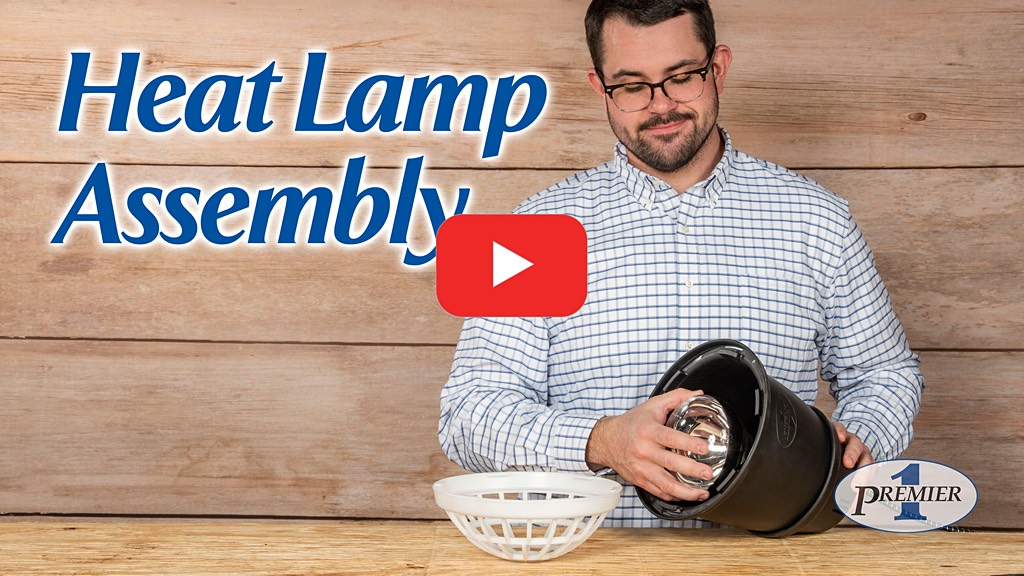 Prima Heat Lamp assembly